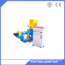 PH52 Small Floating Fish Feed Pellet Machine