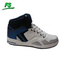 Comfort and Classic Skate Shoes