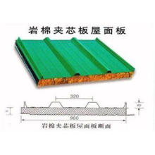 stainless steel Rock Wool Sandwich Panel / galvanized steel