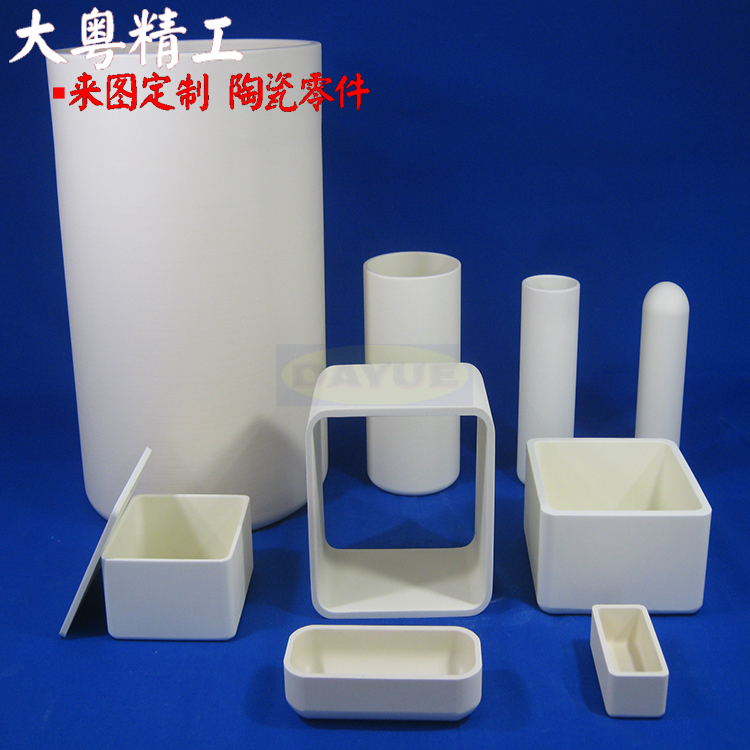 Alumina ceramic tube customized processing