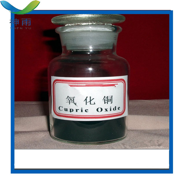 Low Price Cupric Oxide