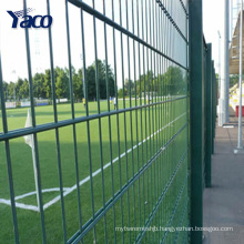 Welded and galvanized Double Wire 868 Fence Panel, double loop wire mesh