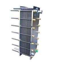 Плоский пластинчатый теплообменник Hisaka Ux01 для пищевой промышленности