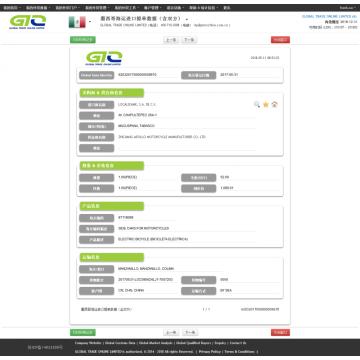 Elektrofahrrad Mexiko Import Daten