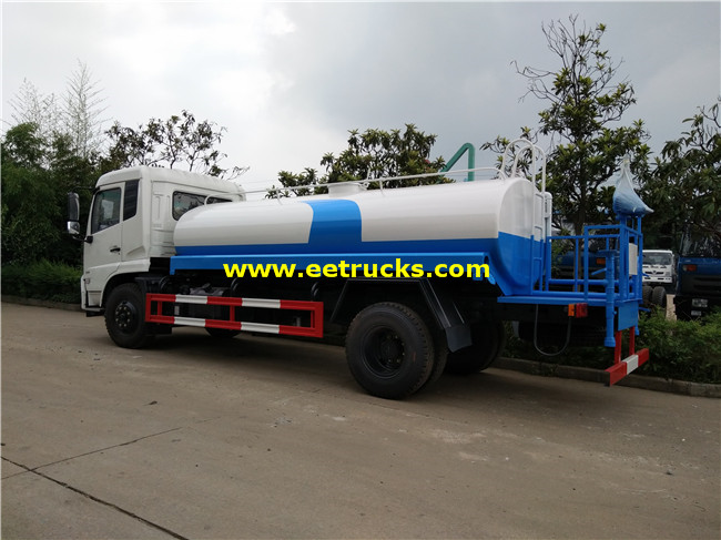 Water Spraying Trucks