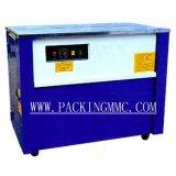 Packaging Machinery (wrapping machine, carton sealing machine, strapping machine)