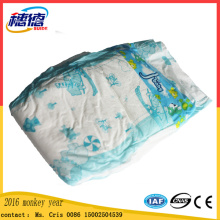 Canton Fair 2016 Adult Diapers, Adult Wet Adult Diaper,  Wholesale Diaper Free Samples with Free Shipping