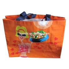 bolsa de plástico de embalaje de la máquina de fabricación de bolsas de arroz pp