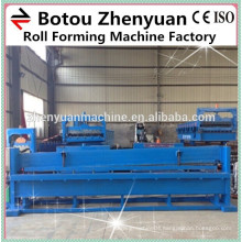 4m hydraulic shearing machine for cutting steel sheets,sheet metal shearing machine,shearing machine