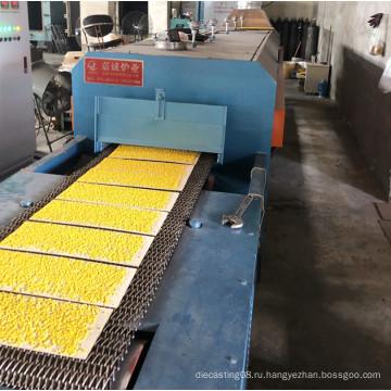 Печь для спекания порошковой металлургии