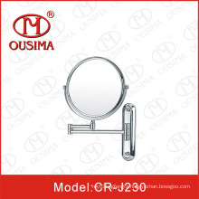 Wall Mounted Folded Makeup Mirror