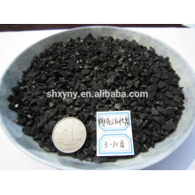 Coconut Activated Carbon,coconut shell activted carbon for water treatment