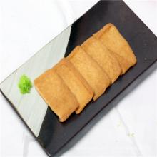 Saveur japonaise nourriture saine Ajitsuke Inariage Tofu pour sushi