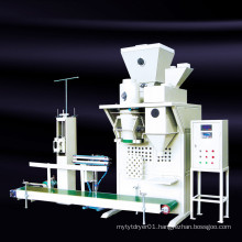 Pellet/Powder Packing Machine (SF-ST)