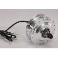 24v/36v 250w geared hub motor bike kit