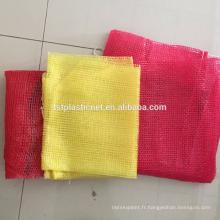 sacs de maille d'oignon rouge / sac de filet de bois de chauffage / petits sacs de maille