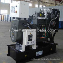 CE approved ricardo diesel generator set