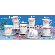 Чашки и блюдца (HJ008)