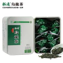Yunnan organic ginseng vacuum packed oolong tea