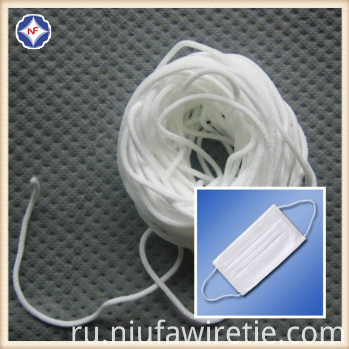 Round Elastic Band For Face Mask