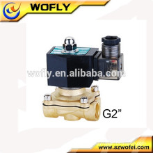 China Manufacture 1/2 220volt gas detector solenoid gas valve