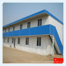 Environmental Light Steel Prefabricated Apartment