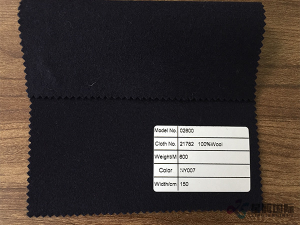 Top Grade 100% Wool Fabric