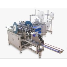 Automatic mask strapping machine