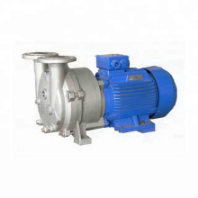 2BV series water ring vacuum pump with cavitation protection