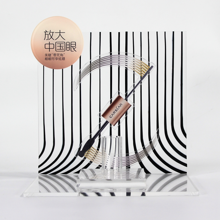 Acrylic Cosmetic Display Holder