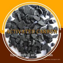Carbón activado yodo 1000mg / g para el precio del carbono activado de la cáscara del coco del tratamiento de aguas en la India