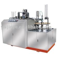 Machine à papier tasse surcouche/Cover (JY-WTJ au)
