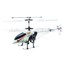 2.4G 4CH Radio Control Helicopter with serve