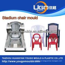 Fábrica del molde de la alta calidad, molde plástico de la silla del ocio del nuevo diseño en taizhou China