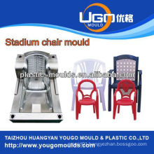 high quality mould factory,new design plastic leisure chair mould in taizhou China
