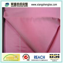 Ткань из шелка тафты с пряжей