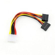 Dual SATA HDD Power Adapter Cable Wiring Harness