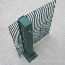 High Security Welded Mesh Fencing