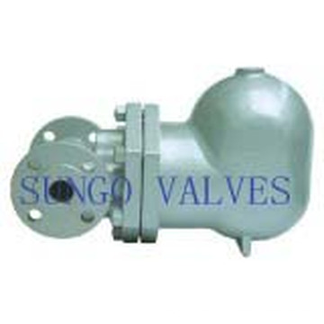 Клапан конденсатоотводчик плавающего типа