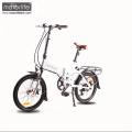 Morden Design 36V350W Mini-Tasche elektrische Tasche Fahrrad mit versteckter Batterie, 20 '' Falten große Power-Batterie Elektro-Fahrräder