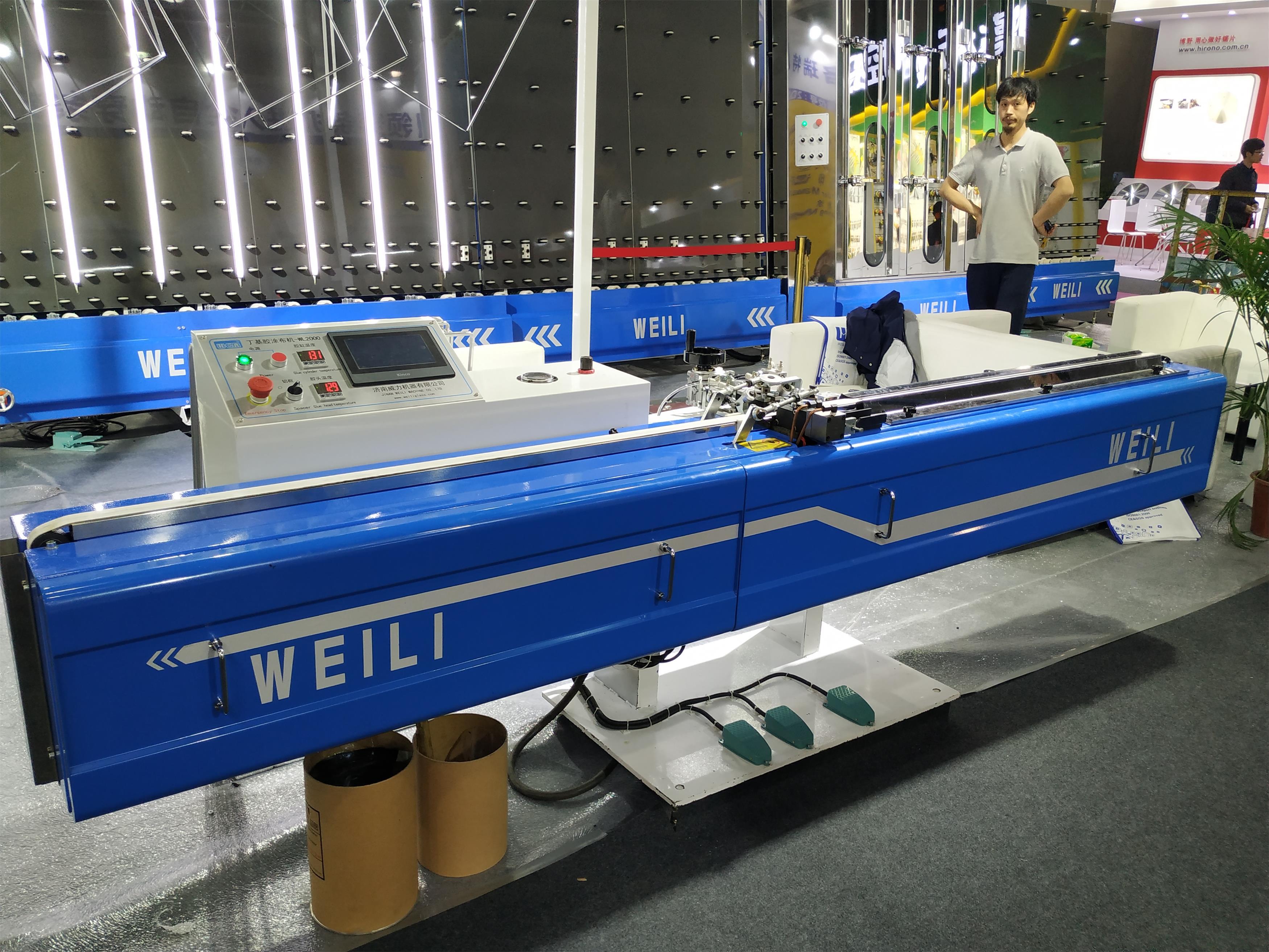 butyl extruder machine for insulating glass units