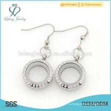 Новый дизайн оптовой 25мм плавающей кристалла памяти медальон серьги для женщин