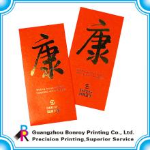 china großhandel neues design kleine papierumschlag druck