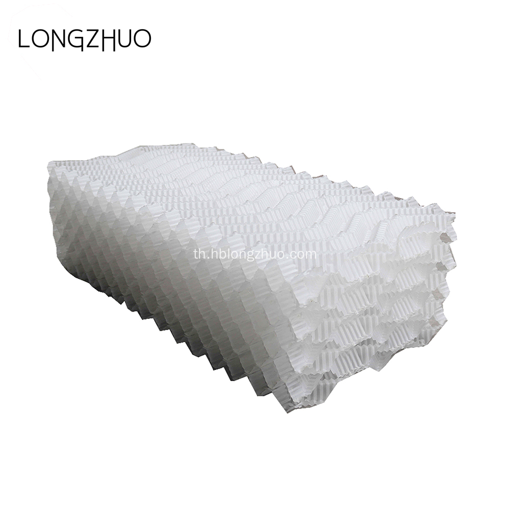 เติม PVC S Wave Cooling Tower