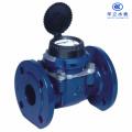 Wpd Horizontal Detachable Woltman Water Meter (WPD-40E~WPD-300E)