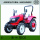 High Quality Newest  Lawn Tractor