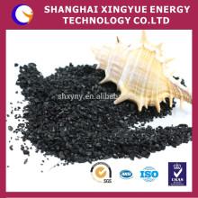 Alibaba ventes de haute qualité granulaire argent chargé de charbon actif