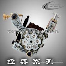 Multi-function Tattoo Machine
