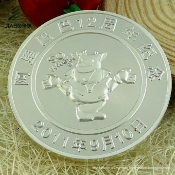 New Products Customize 3D Craft Logo Metal Souvenir Coin for Commemorative