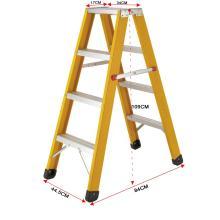 2*4 steps fiberglass ladder
